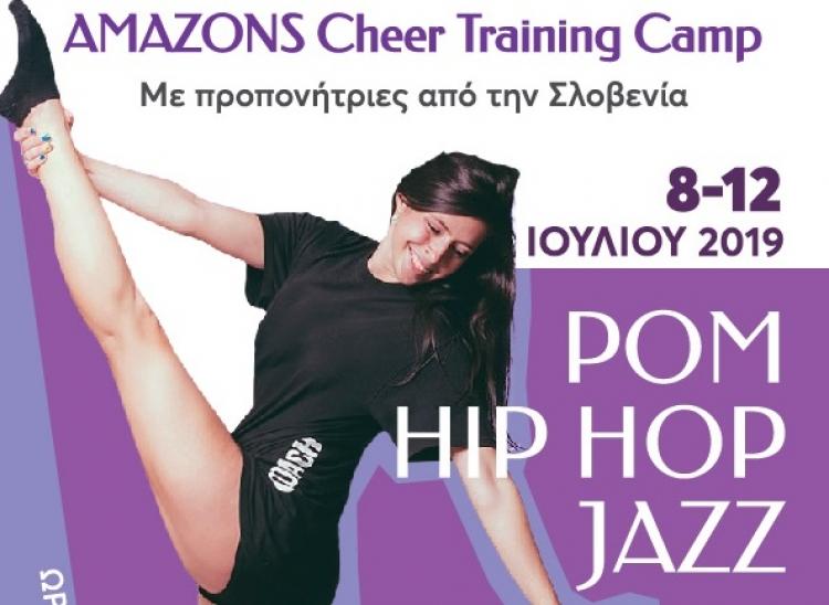 Amazons Cheer Training Camp με προπονήτριες από τη Σλοβενία