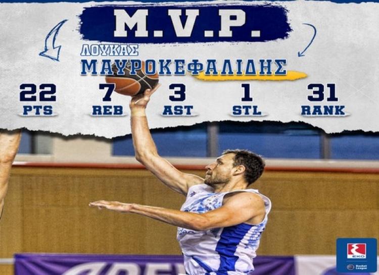 Ο MVP Μαυροκεφαλίδης και οι κορυφαίοι των στατιστικών
