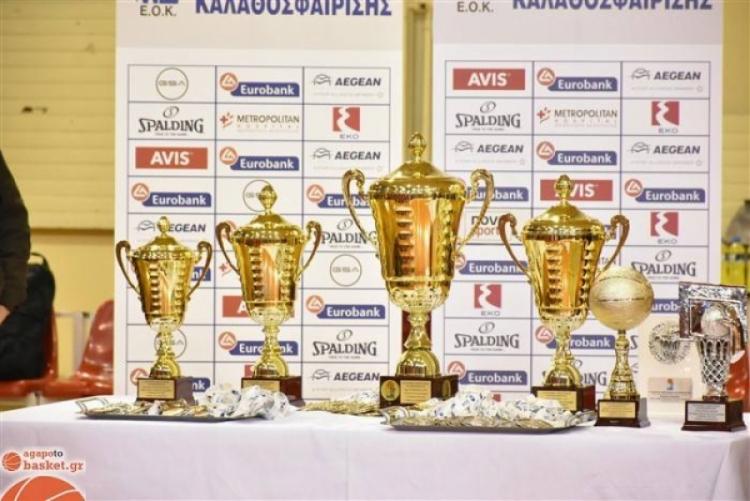 Κύπελλο Γυναικών: Το πρόγραμμα της 3ης Αγωνιστικής