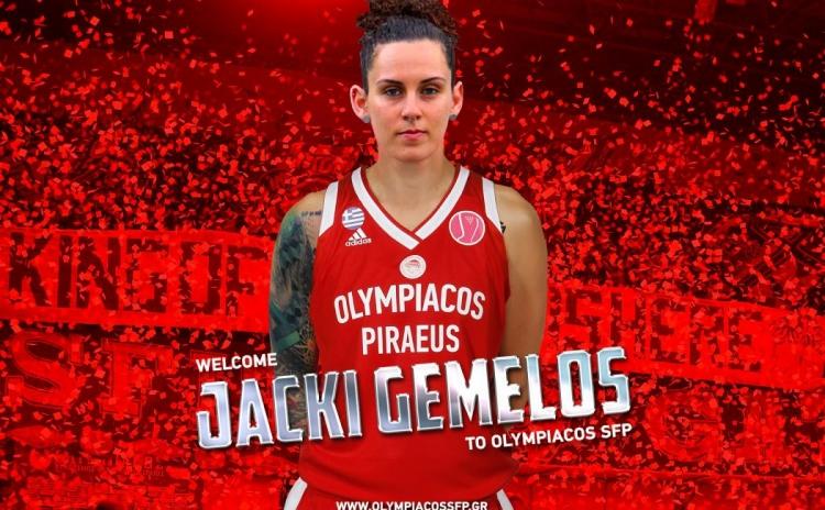 Ανακοίνωσε Τζάκι Γέμελος ο Ολυμπιακός