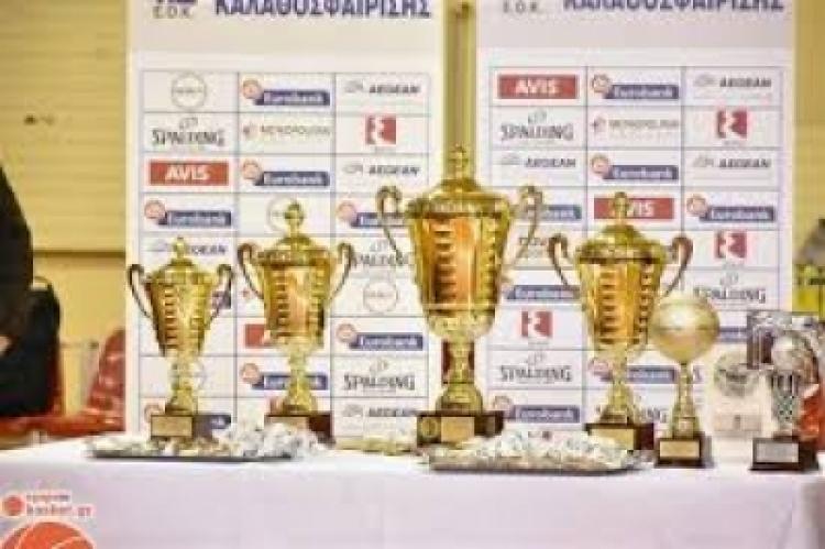 Κύπελλο Γυναικών: Το πρόγραμμα των προημιτελικών