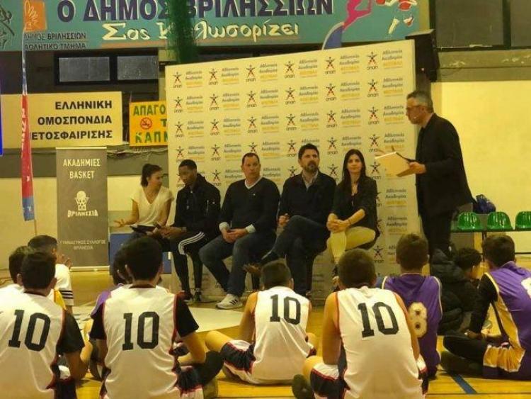 Εκδήλωση στη μνήμη του Kobe Bryant στα Βριλήσσια