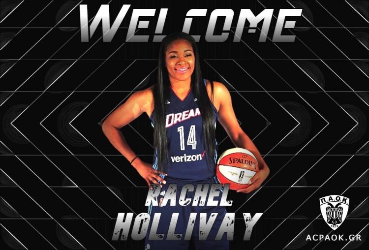 Η μπλοκέρ Rachel Hollivay από το WNBA στον ΠΑΟΚ