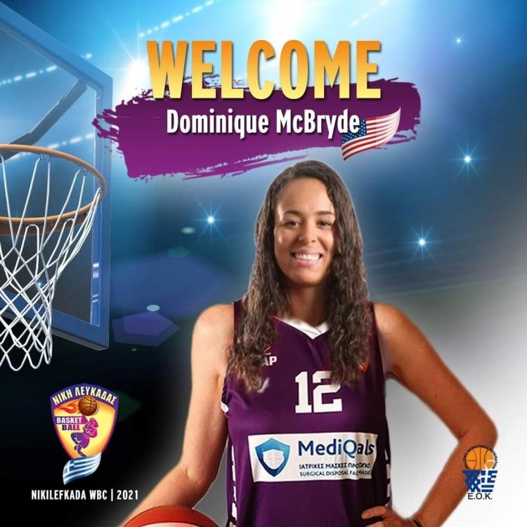 McBryde Dominique η πρώτη ξένη της Νίκης