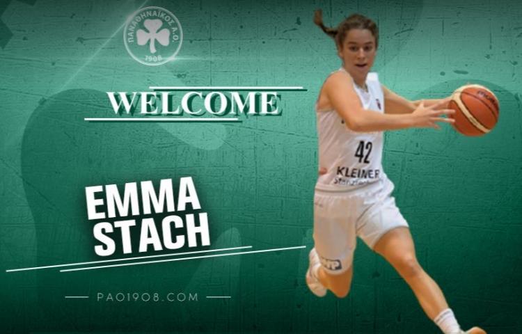 Στον Παναθηναϊκό η Γερμανίδα Emma Stach