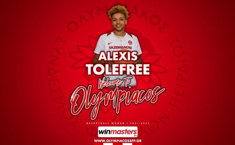 Η Αλέξις Τόλφρι τέταρτη ξένη του Ολυμπιακού