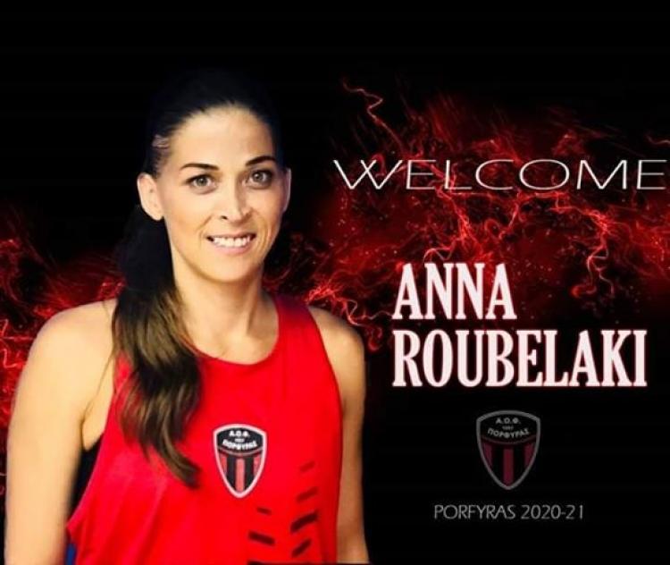 Επιστροφή στα παρκέ για την Άννα Ρουμπελάκη