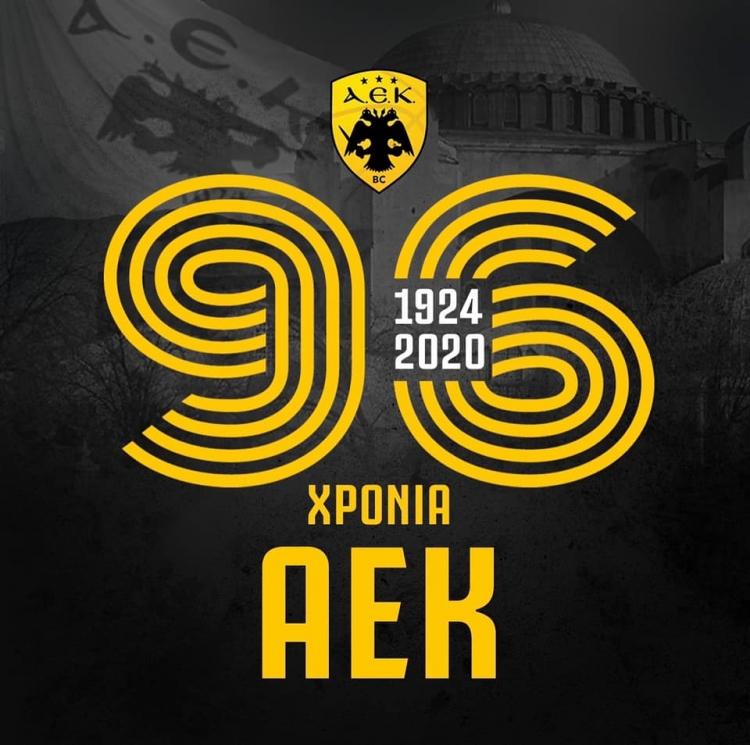 KAE AEK: «Υπερήφανοι για τους προγόνους μας»