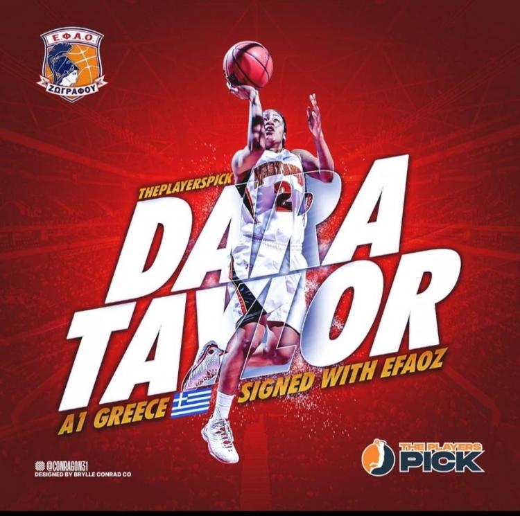 Πρώτη ξένη αθλήτρια στην ιστορία του ΕΦΑΟΖ η Dara Taylor