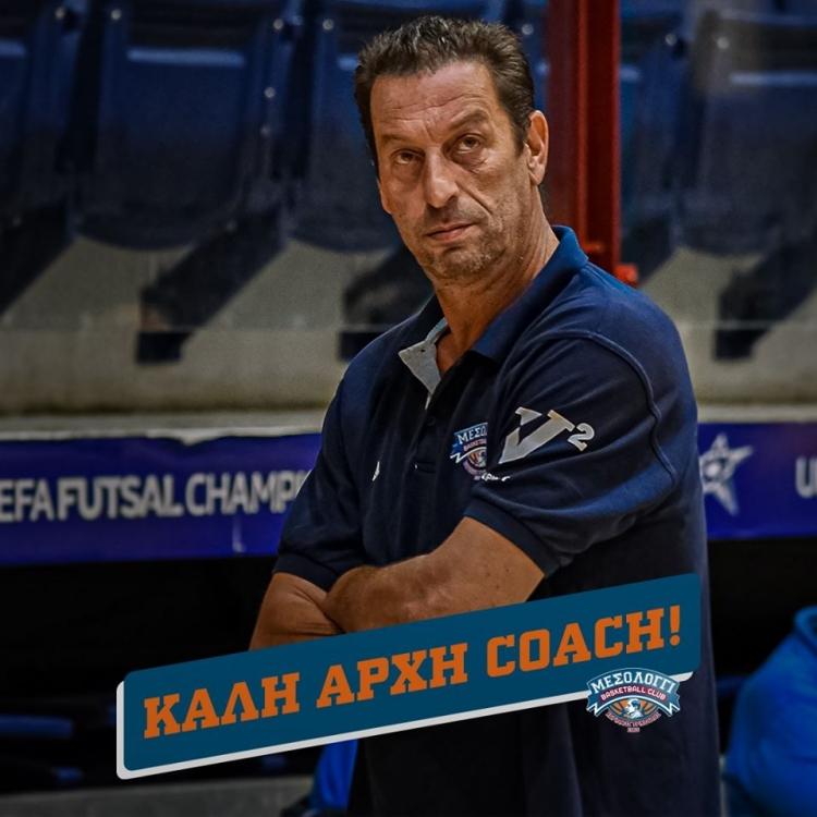 Χαρίλαος Τρικούπης: Με Καλαμπάκο και στην Basket League