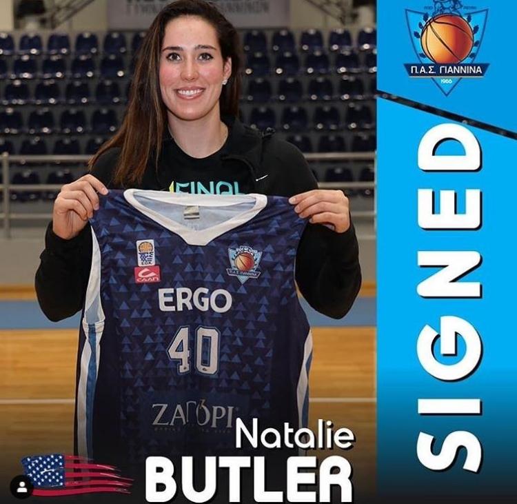 Natalie Butler η τρίτη ξένη του ΠΑΣ Γιάννινα
