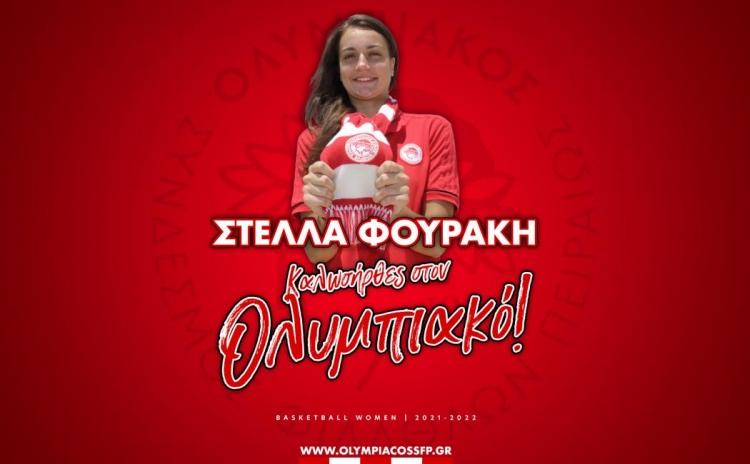 Επιστροφή στην Ελλάδα και τον Ολυμπιακό για Φουράκη