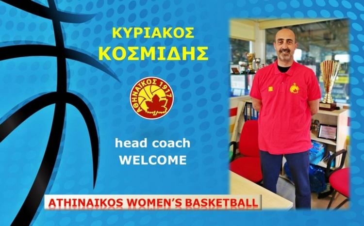Νέος προπονητής του Αθηναϊκού ο Κοσμίδης